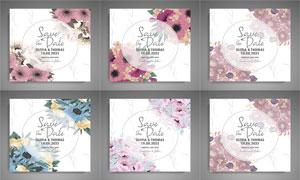 花朵装饰婚礼邀请函设计矢量素材V01