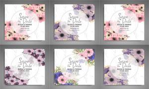 花朵装饰婚礼邀请函设计矢量素材V02