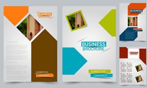 几何元素企业画册封面设计矢量素材