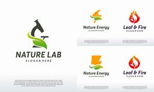 树叶与火苗等元素创意标志矢量素材