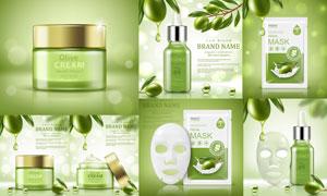水润橄榄精华面膜乳霜广告矢量素材
