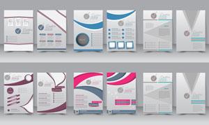 曲线装饰元素宣传单页模板og视讯娱乐城