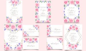 粉色玫瑰花装饰邀请函设计og视讯娱乐城