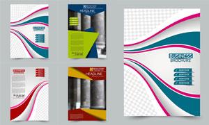 幾何元素裝飾畫冊頁面排版矢量素材