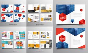 畫冊內文與封面等排版設計矢量素材