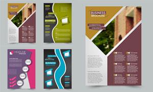 曲線元素企業畫冊版式設計矢量素材