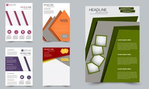 應用廣泛畫冊內頁版式設計矢量素材