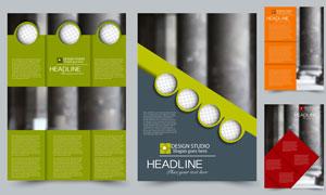 公司企業畫冊版面設計模板矢量素材