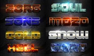 12款科技感十足的文字設計PS樣式