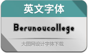 Berunovcollege(英文字体)