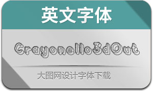Crayonello-3doutline(英文字体)