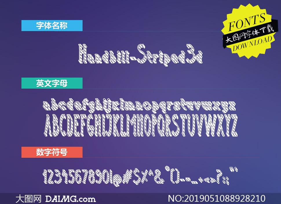 Handbill-Striped3d(英文字体)