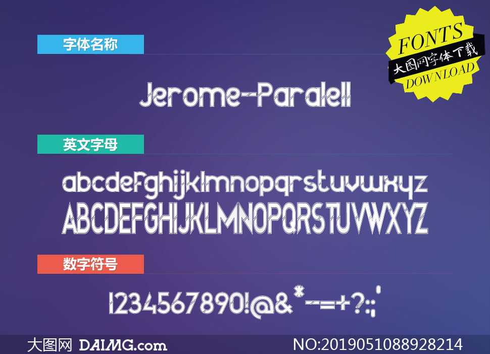 Jerome-Paralell(英文字体)