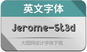 Jerome-Striped3d(英文字体)