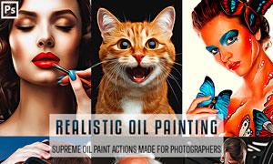 人像唯美的油画手绘效果PS动作