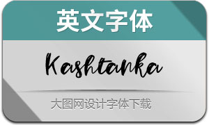 Kashtanka-Regular(英文字体)