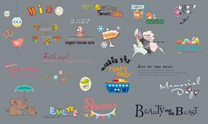 儿童相册适用文字卡通装饰素材集V05