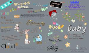 儿童相册适用文字卡通装饰素材集V07
