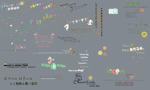 儿童相册适用文字卡通装饰素材集V08