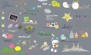 儿童相册适用文字卡通装饰素材集V10