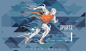 健身跑步运动宣传海报设计PSD素材