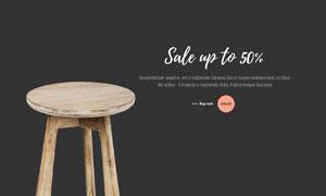 家具产品网上商城网站页面设计模板