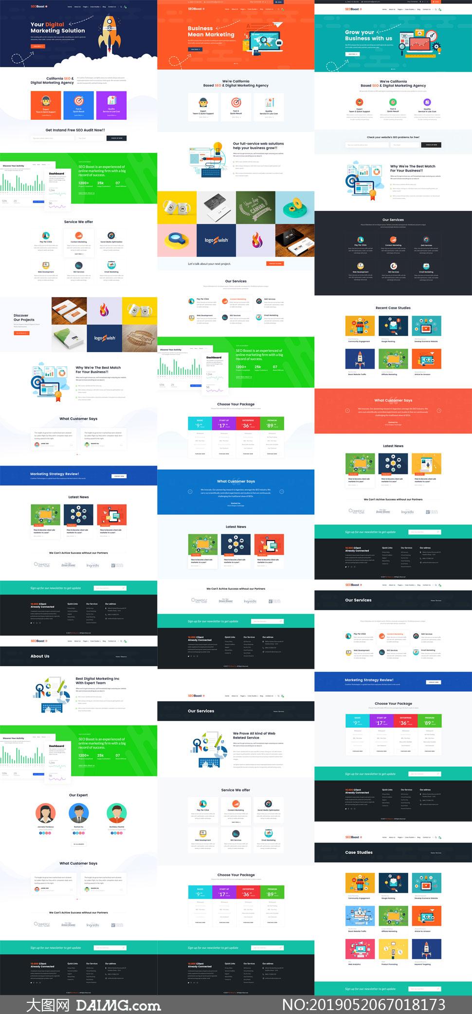 网页设计怎样影响搜索引擎优化 文章可以帮助你