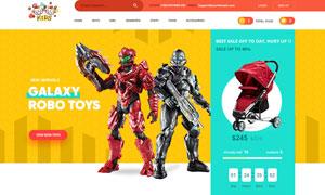 儿童玩具与母婴用品等网站设计模板