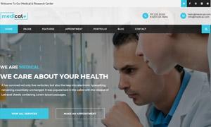 醫療衛生機構網站頁面設計分層模板