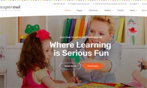 兒童教育培訓班機構網站模板源文件