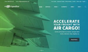 物流運輸企業網站頁面布局模板素材