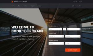 旅行票務公司網站設計分層模板文件