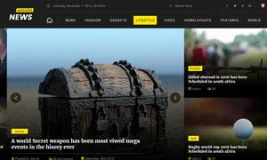 新聞信息發布平臺網站設計模板素材