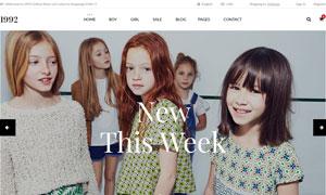 兒童時尚服飾主題電商網站設計模板