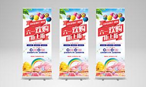 儿童节商场活动易拉宝设计PSD素材