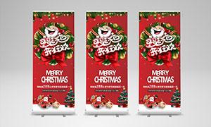 圣誕元旦狂歡活動展板設計矢量素材
