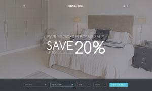 線上預訂賓館酒店主題網站頁面模板