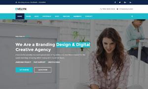 多用途類型的公司網站設計分層模板