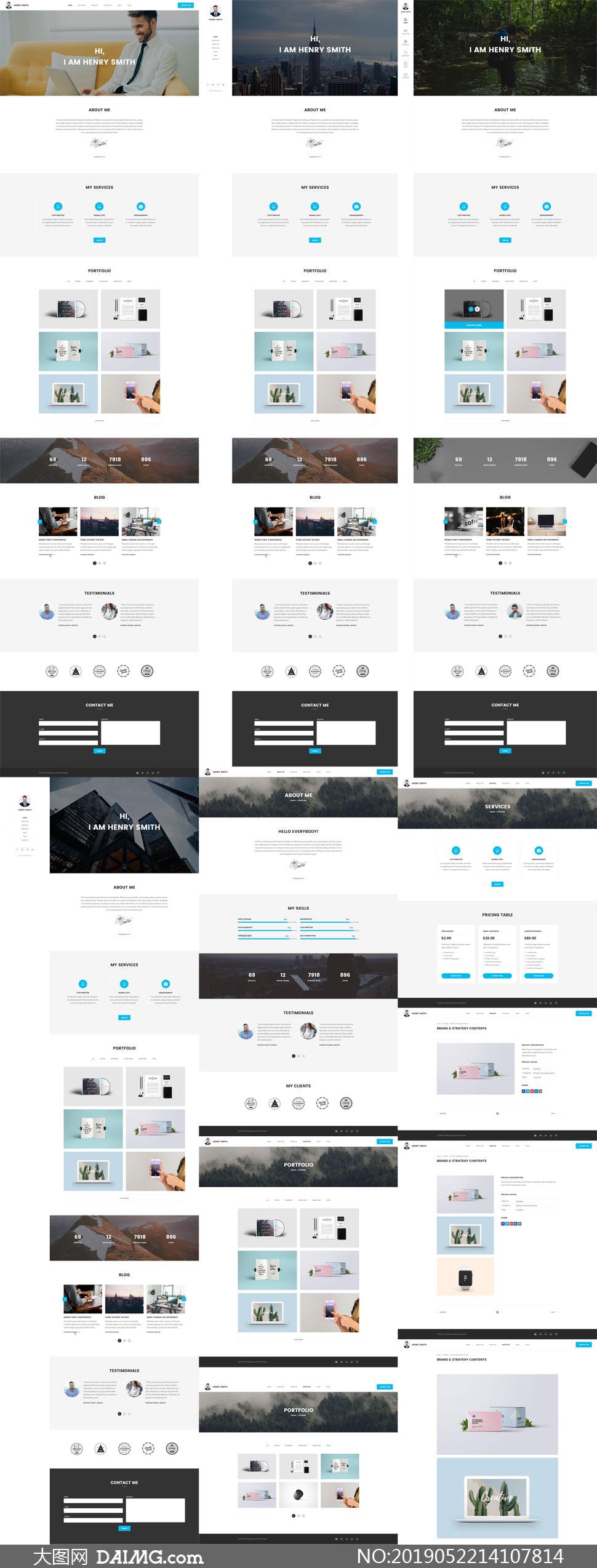 展示自我的个人网站设计模板源文件