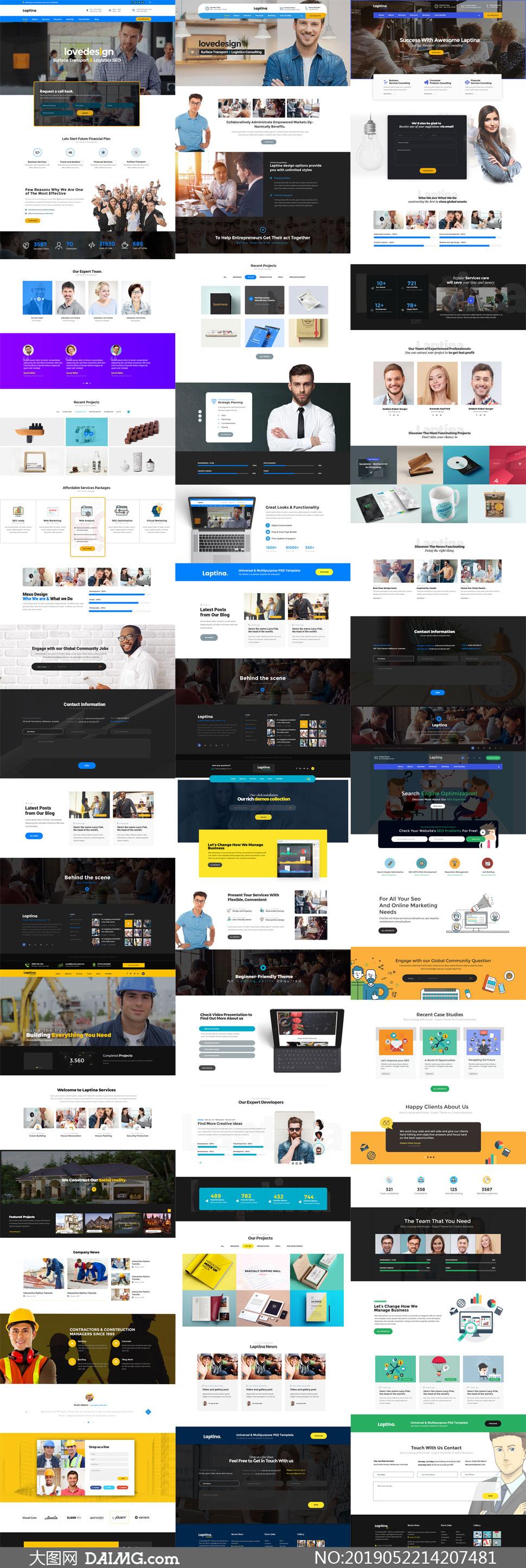 应用广泛的网站布局设计模板源文件
