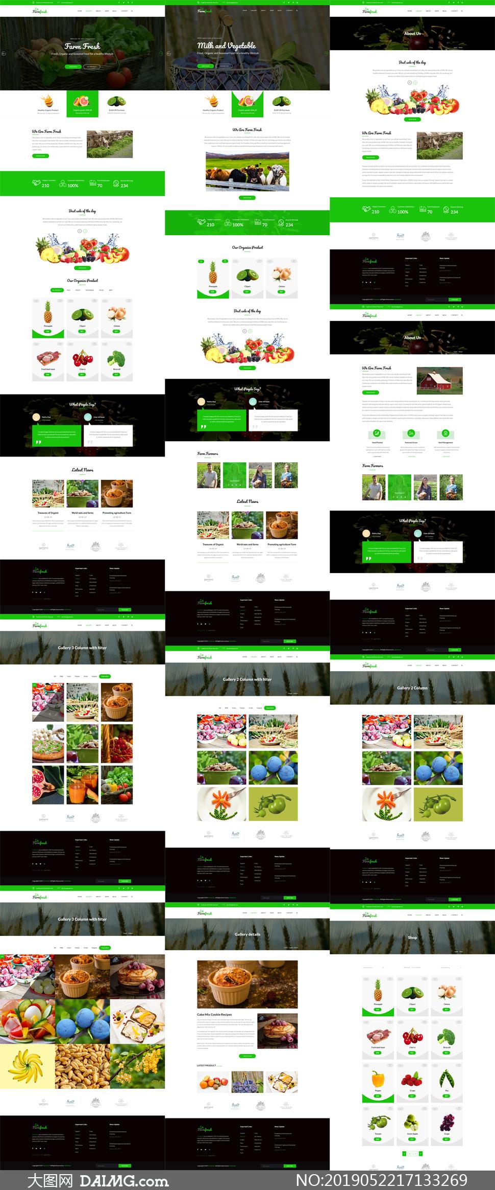 有机食品与生态农场等网站设计模板