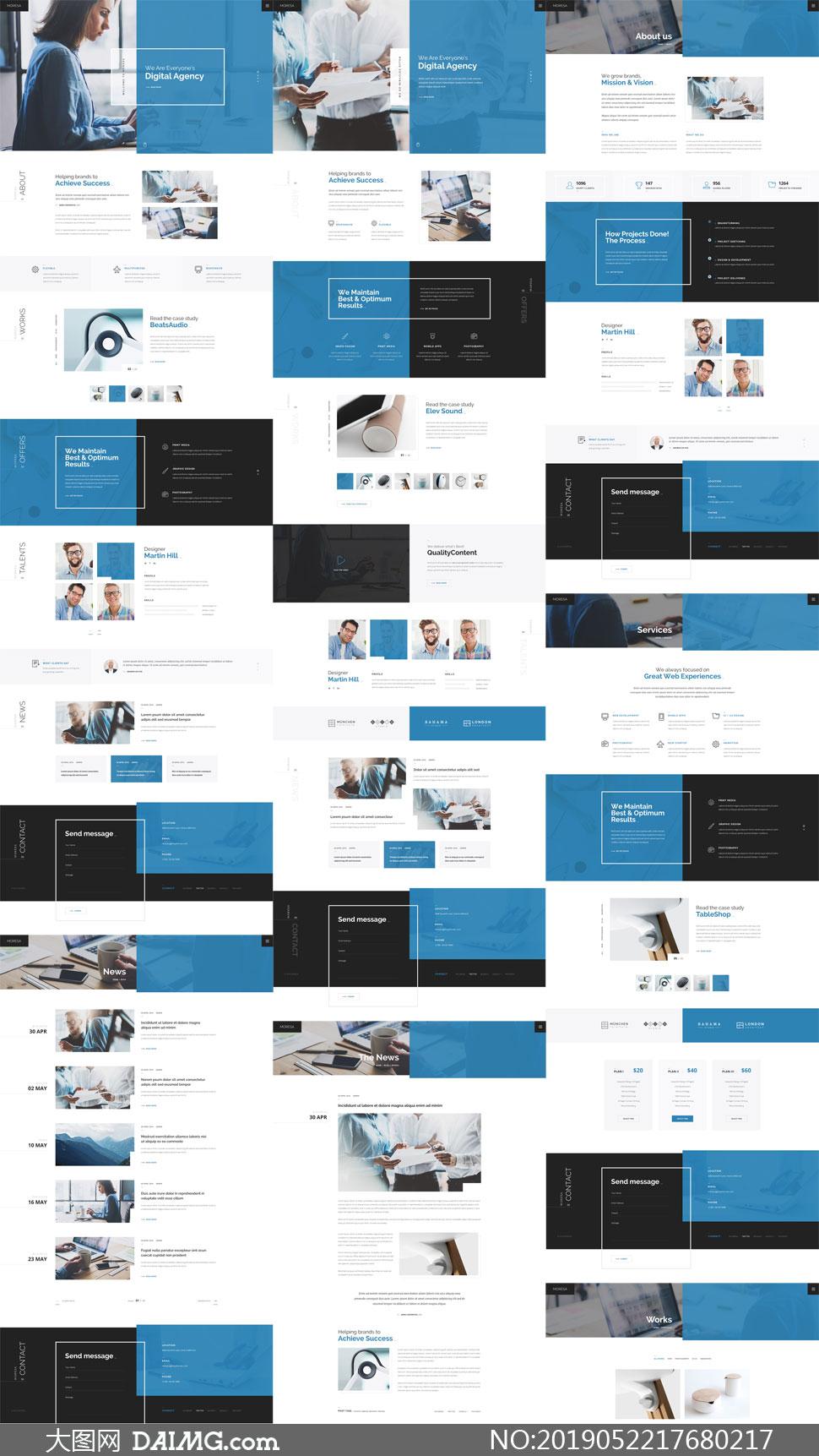 蓝黑配色公司网站版式设计分层模板