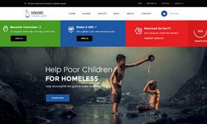 救助貧困兒童主題公益網站設計模板