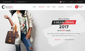 服飾生鮮與家具健身等用途網站模板