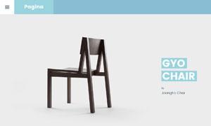 個人與創意工作室適用網頁設計模板