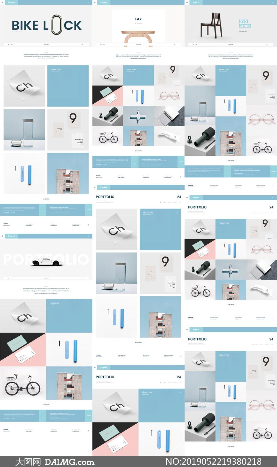 个人与创意工作室适用网页设计模板