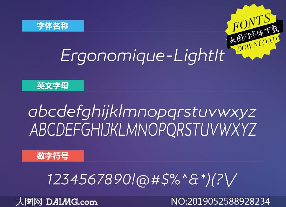 Ergonomique-LightItalic(英文字体)