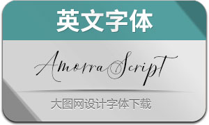 AmorraScript(英文字体)