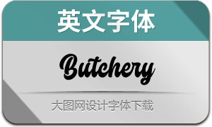 Butchery(英文字体)