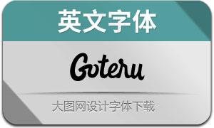 Goteru(英文字体)